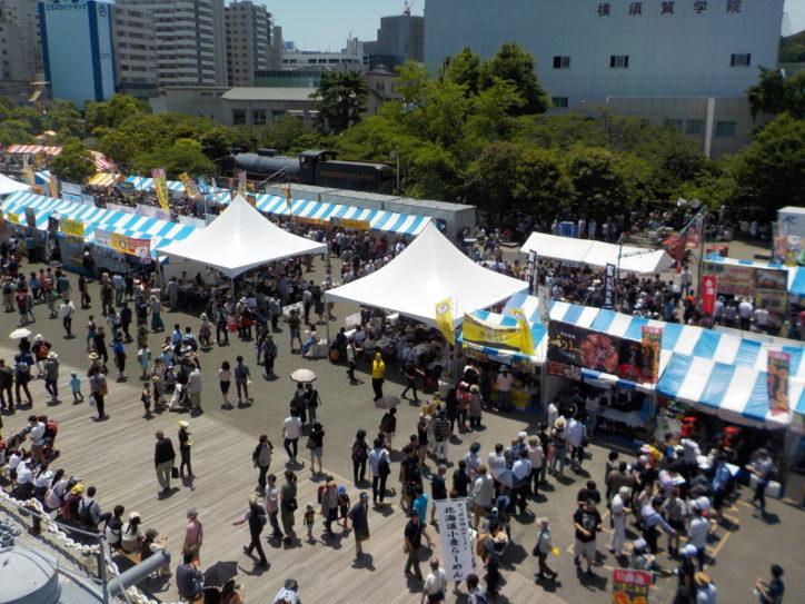 横須賀で日本最大級のカレーフェス2018!全国ご当地カレー人気投票や食べ比べも@三笠公園