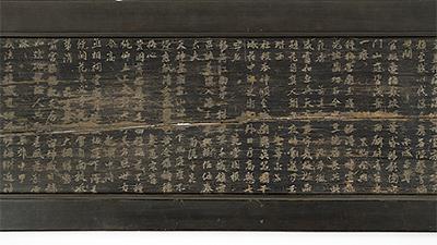 特別展「鎌倉の至宝ー古都万華鏡ー」@鎌倉国宝館