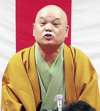 落語で撃退!悪質商法@ふじさわ宿交流館