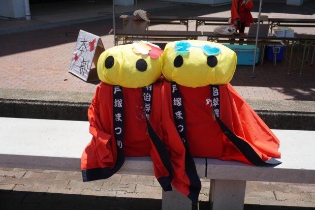 明治学院大学「戸塚まつり2018」前日にくまモン隊が出動!初の熊本物産展も
