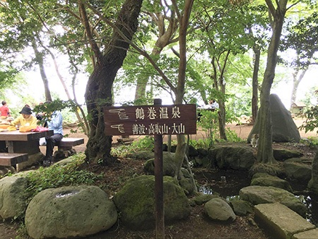 弘法山ハイキング/3つの低山縦走 丹沢と富士山の感動の絶景が待つ日帰り登山へ