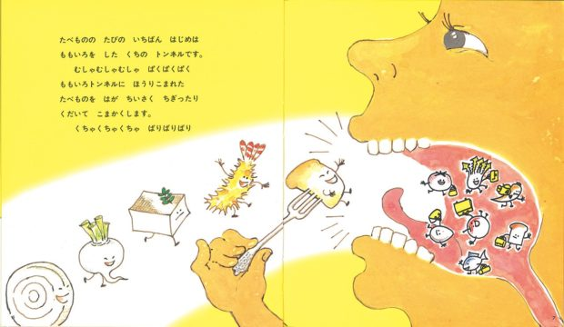 「だるまちゃん」シリーズ複製原画など200点以上「かこさとしのひみつ展」@川崎市市民ミュージアム