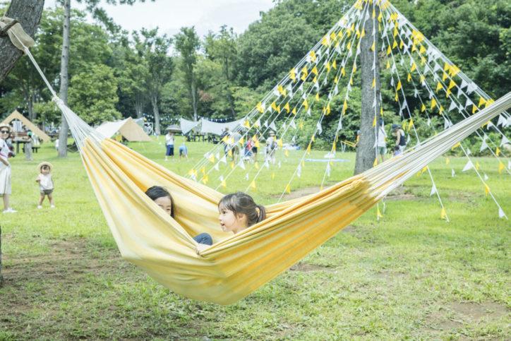 子どもも大人も楽しめる自然体験イベント「ヨコハマネイチャーウィーク2018」
