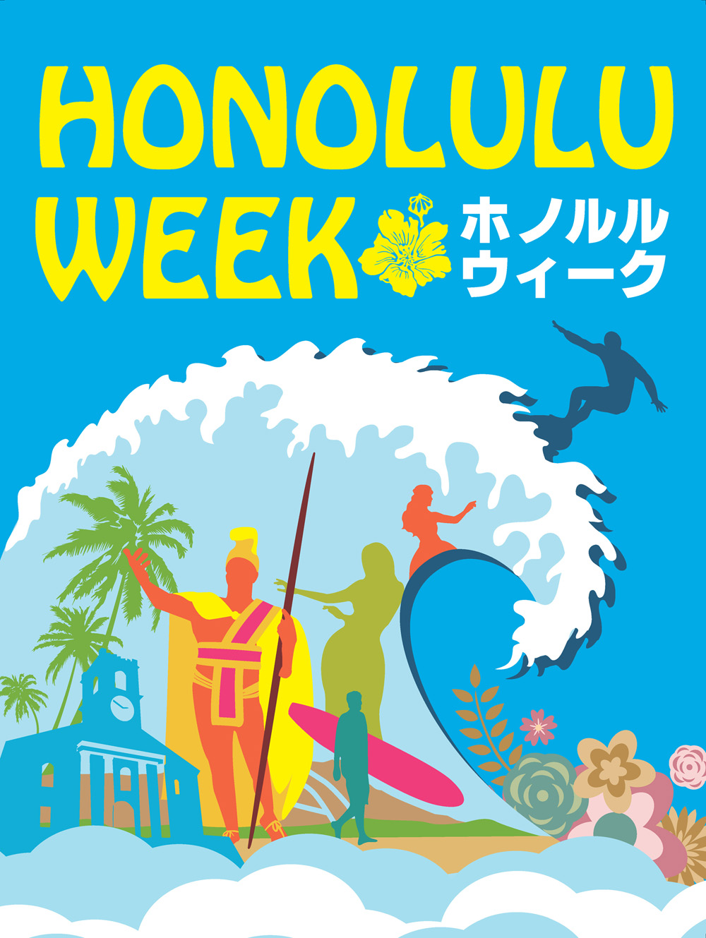 茅ヶ崎の夏がハワイ一色に!特典付きグルメやイベント満載「ホノルルウィーク2018」