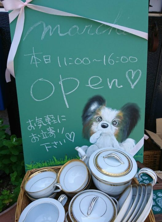 Cafe Bluesy マルシェ