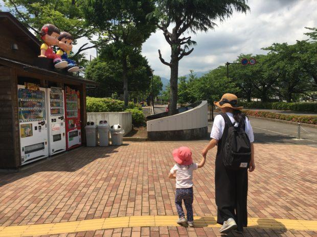 """全国唯一""""ペコちゃん""""に会える公園 秦野の新名所!?「ペコちゃん公園はだの」"""