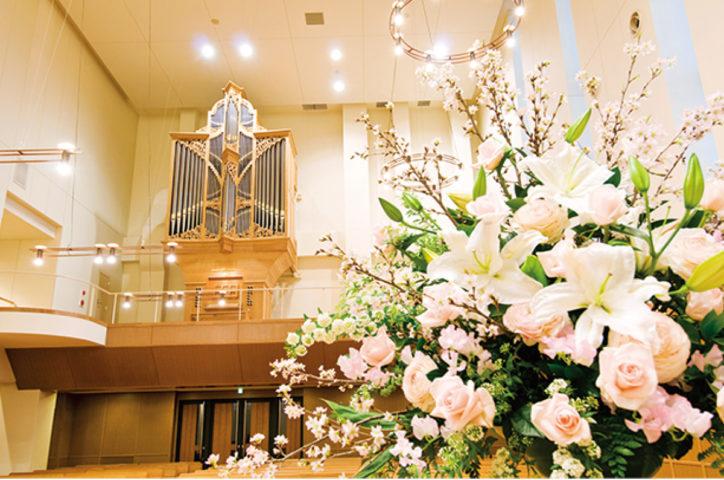 恵泉女学園大学「第48回チャペルコンサート」