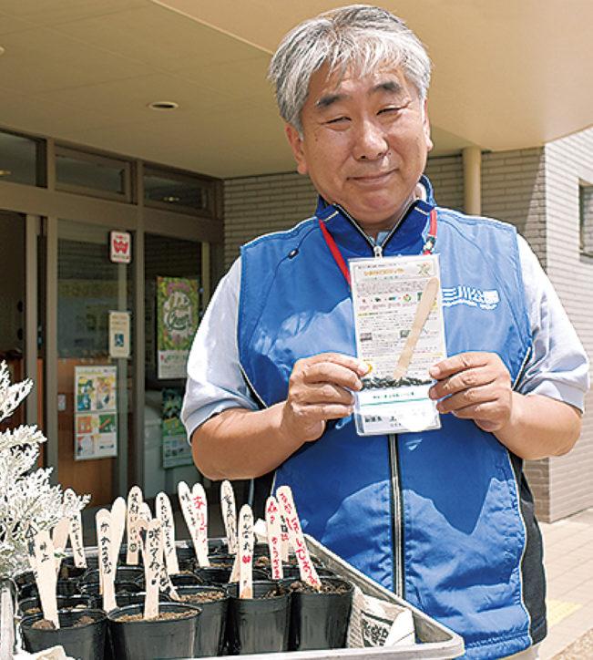 相模三川公園で「ひまわりプロジェクト」【参加者募集】