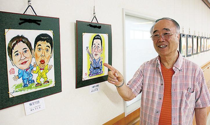 あの有名人の顔も!「似顔絵展」@湘南鎌倉総合病院