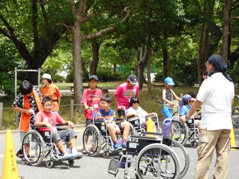 福祉体験こどもスクール 参加者募集!@平塚市社会福祉協議会