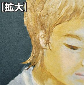 和紙ちぎり絵作家・尾高千世さん初個展「40年の軌跡」@村内ファニチャーアクセス八王子本店