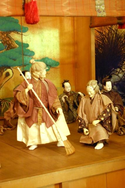 外国人のための日本文化体験「能」【先着50人】