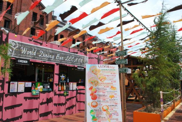 【動画付きレポ】グルメ充実!横浜赤レンガ倉庫で世界へ夏旅気分「レッドブリックジャーニー」