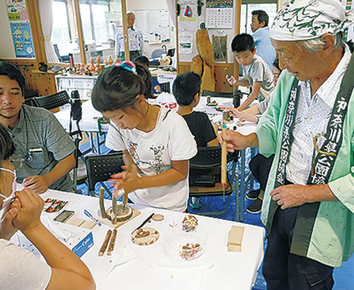 夏休み親子で楽しめる工作体験!自然素材の「クラフト工作教室」@いせはら塔の山緑地公園