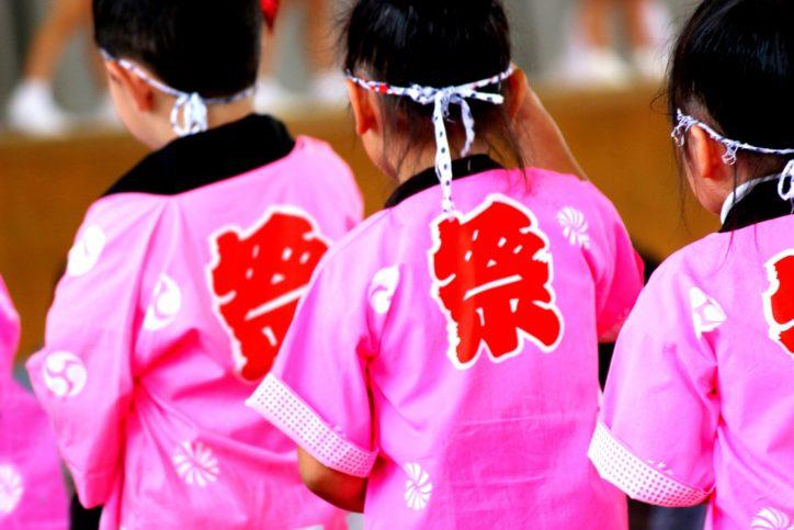 夏だっ!子ども神輿も登場「つきみ野夏まつり」2日間@大和・つきみ野野球場