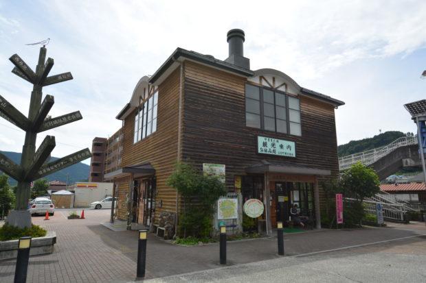 【低山レポ・標高723m】大野山は神奈川の小アルプス 牧場めざして登山