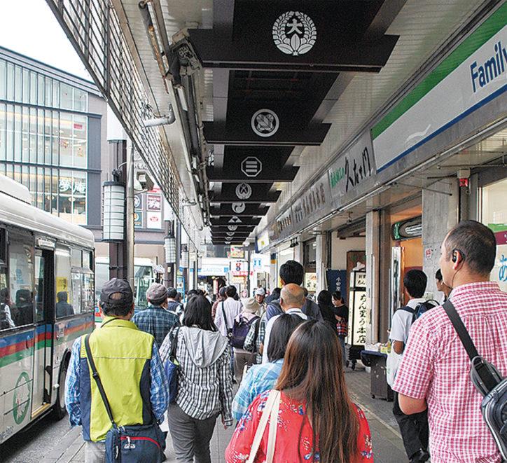 小田原駅から老舗商店、お城、清閑亭へ。のんびり2時間の王道ぶらり旅