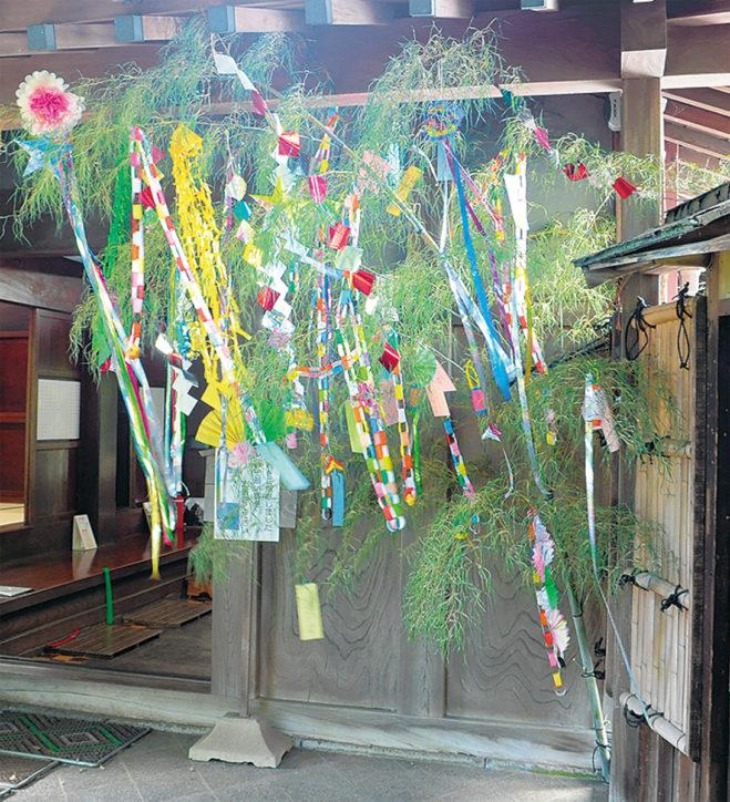 【七夕】おはなし会、昔遊び、折紙教室開催@古民家岸邸