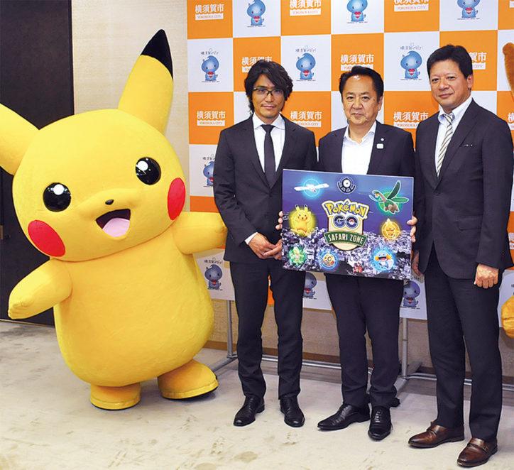 横須賀で「ポケモンGO」大規模イベント開催『トロピウス』が手に入る!【事前応募抽選】