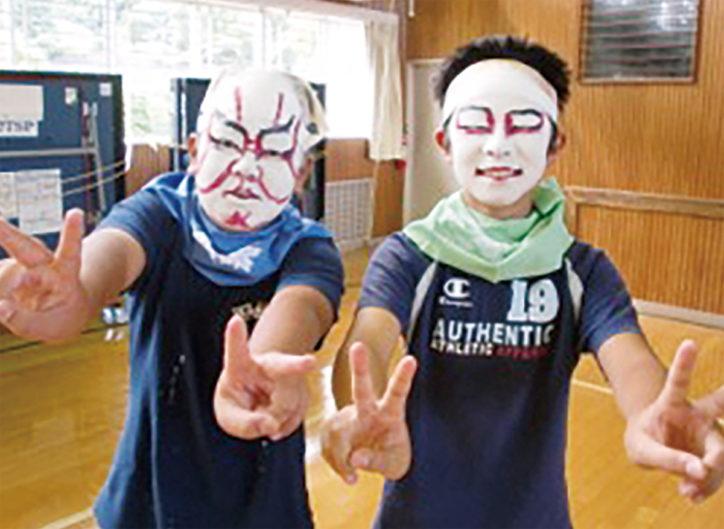 親子でチャレンジ「歌舞伎隈取&立ち回り!」【先着20人】
