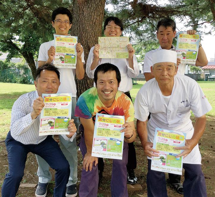 初企画「第1回国分にじの朝市」和洋選べる朝食も!【雨天中止】