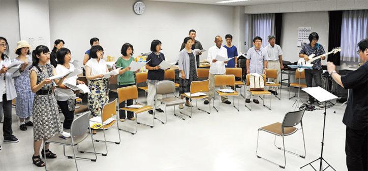 座間高校卒業生の混成合唱団「全休符~ほーるれすと」結成30周年記念演奏会