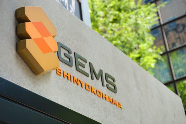 グルメ新名所『GEMS(ジェムズ)新横浜』全10店レポート!