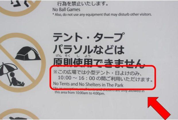 知ってる?川崎・生田緑地のヒミツ6選~知っているようで知らなかった~【取材レポ】