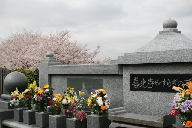 〝墓じまい〟を考えたら…「横浜やすらぎの郷霊園」の永代供養【横浜市旭区】