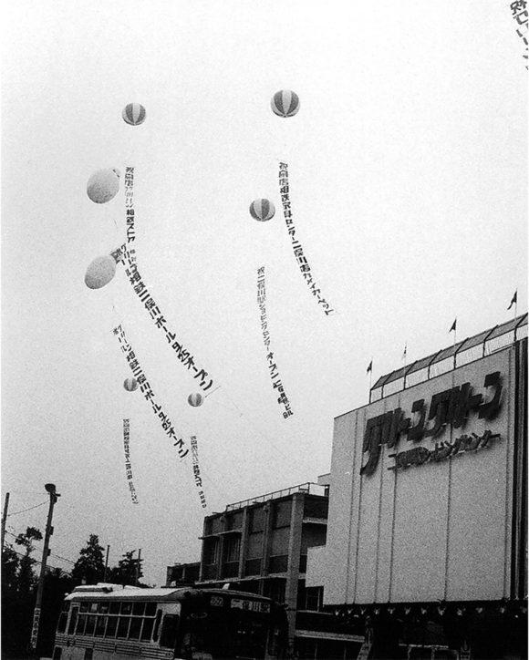 「自分の年表の中に」思い出がつまった商業施設へ ジョイナステラス二俣川(横浜市旭区)