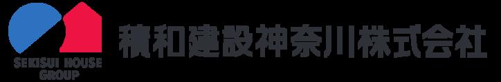 「秋のリフォーム祭り」無料相談予約でプレゼントも!積和建設神奈川【横浜市】