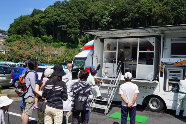 自然災害・防災を考えるイベント「スマイリングフェア2019」フリマも@川崎市東高根森林公園