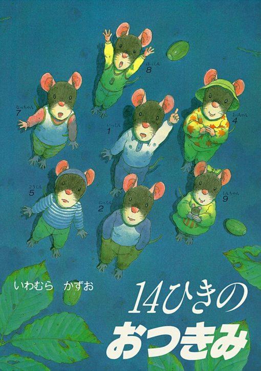 講演会:児童文学を楽しむ(第7回)