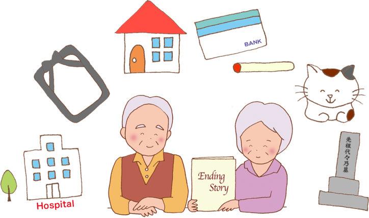 老後について考える「終活体験講座」@浦舟地域ケアプラザ【定員20人】
