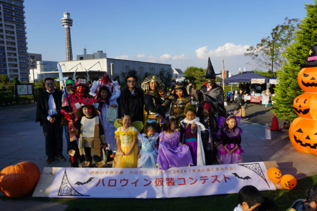 仮装して横浜山手を巡る「横浜山手ハロウィンウォーク2019」参加無料!