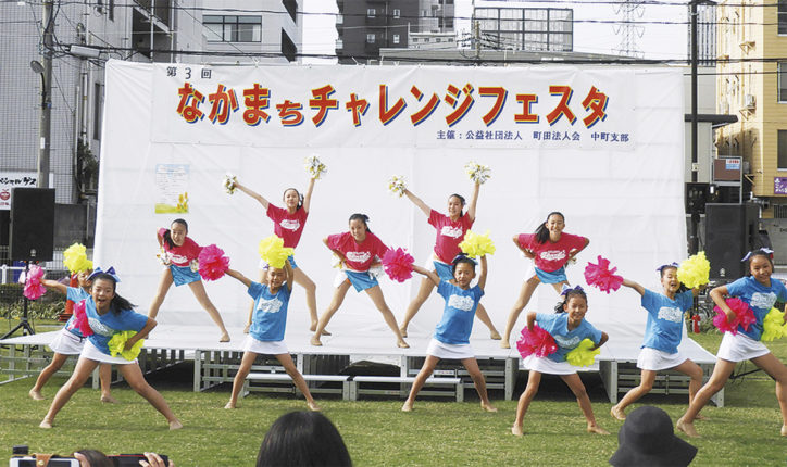 町田シバヒロで大道芸やスポーツ教室など「なかまちチャレンジフェスタ」町田法人会主催