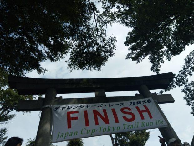 第3回青鳩トレイルラン大会(大磯から伊勢原・大山へ)、参加してきました!