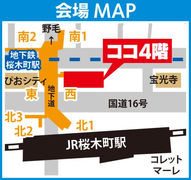 その健康常識、本当?横浜市医師会が「正しい健康知識」テーマに無料講座