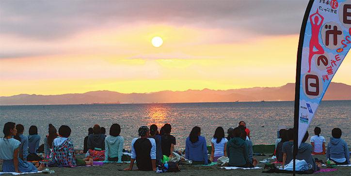 「ヨガの日2018」三浦海岸でも早朝から楽しめる!