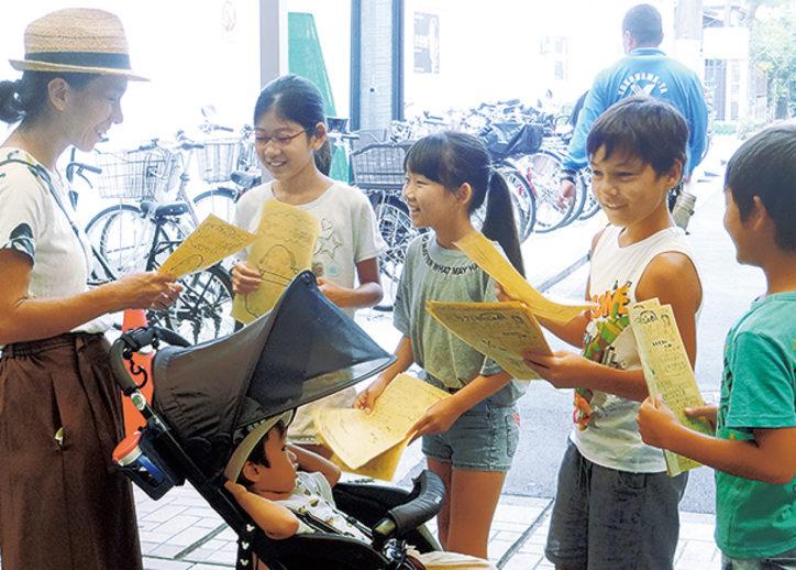 弘明寺公園に1日限定「にじのわプレイパーク」出現!小学生が挑戦