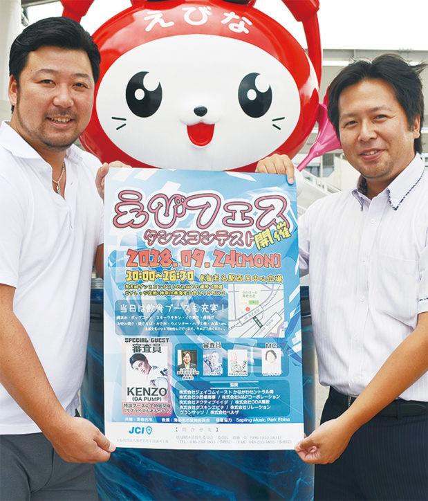 DA PUMPのKENZOさんが「えびフェス」スペシャルゲスト&審査員に!【観覧無料】