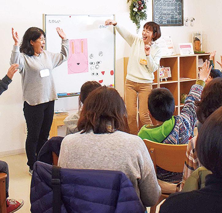 大人も子どもも気軽に手話を!「はじめてさんの手話教室」