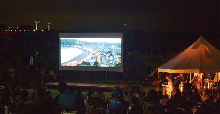 「星降る街の映画祭2018」2日間限定で城ケ島に野外映画館が出現!