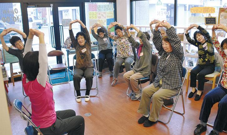秋の介護予防教室@大岡地域ケアプラザ