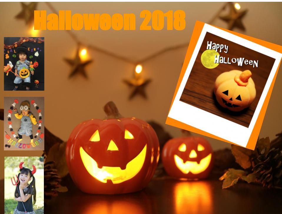 仮装して街へ『ハロウィン特集2018』地元から日本最大級まで!神奈川・東京多摩ここでチェック