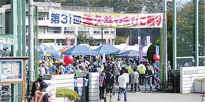 津久井エリア最大の秋の祭典『津久井やまびこ祭り』特産品も販売!