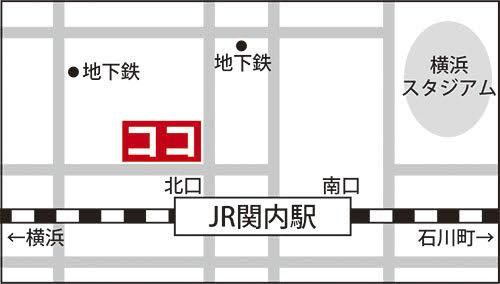 『ヨコハマNOW』100号達成記念パーティー@JR関内駅すぐセルテ【横浜市中区】
