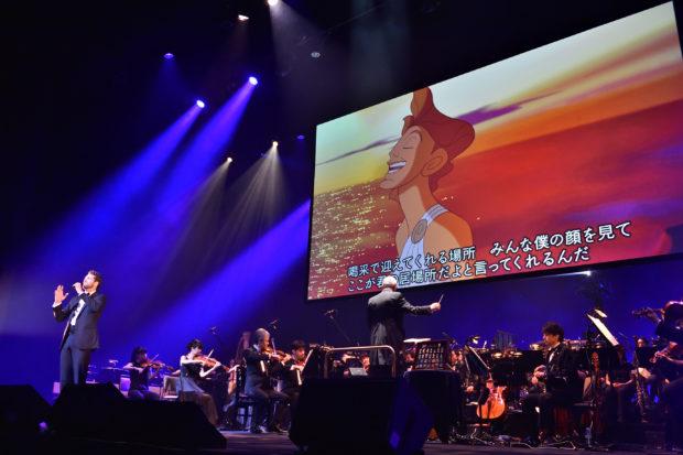 ディズニー・オン・クラシック ~まほうの夜の音楽会 2018【秦野市文化会館で公演】