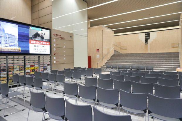 【潜入レポ】関内ホール、2018年リニューアルでどう変わった?(横浜市市民文化会館)