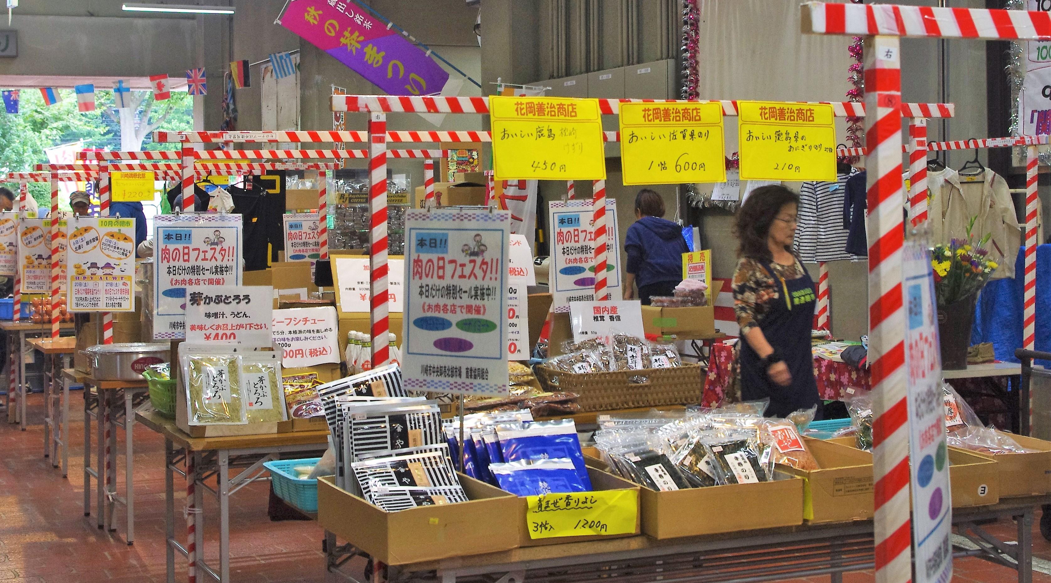 【体験取材レポ】川崎市北部市場に買い物に行ってみました!一般客大歓迎でした!《入門編》